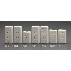 Square type socket-outlet(with Earthing Terminal) EA940CG-106