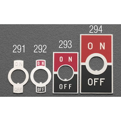 Nameplate for Toggle switch EA940DH-293