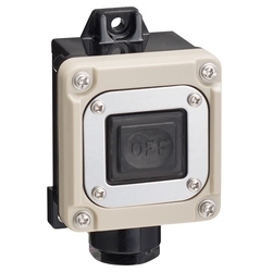 Operational Push-Button Switch, Strong Rainproof Type, WBST Series