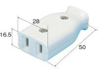 Extension Cord Parts - Outlet Socket (Flat 2-Core)