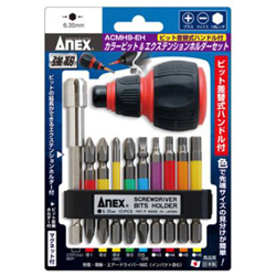 Color Bit & Extension Holder Set