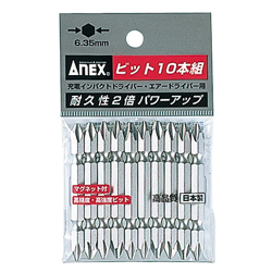 "1/4"" HEX Double-Ended Bits (Hyper Bit)"
