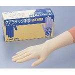 Qualatex Gloves, Fully-Embossed