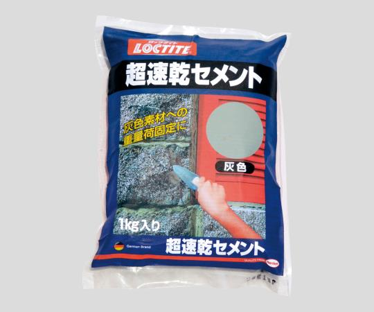 Ultrafast Drying Cement