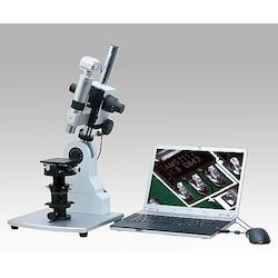 Digital Microscope For MS-200 Optional Software (3D Shape Measurement)