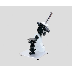Stand For Microscope Multi-Angle Stand