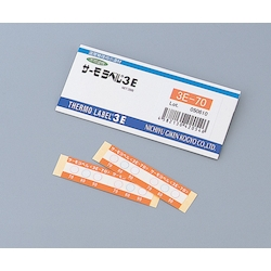 Thermo Label 3E 3E-130 20 Pcs