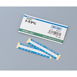 Thermo Label 4E 4E-70 20 Pcs