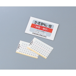 Thermo Label 5S 5S-90 20 Pcs