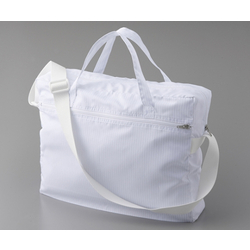 Large Portable Bag, White