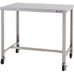 Stainless Steel Workbench, H-Type Frame, with Casters, SUS430 Uniform Load (kg) 120