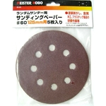 Velcro Disc with Holes, 5 pcs