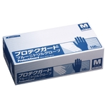 Protect Guard, Blue Nitrile Gloves