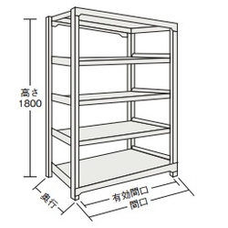 Light to Mid-Weight Boltless Shelves, GoodShelf NT K Type (150 kg Type Height 1,800 mm 5 Shelf Type)