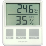 Digital Thermo Hygrometer - White
