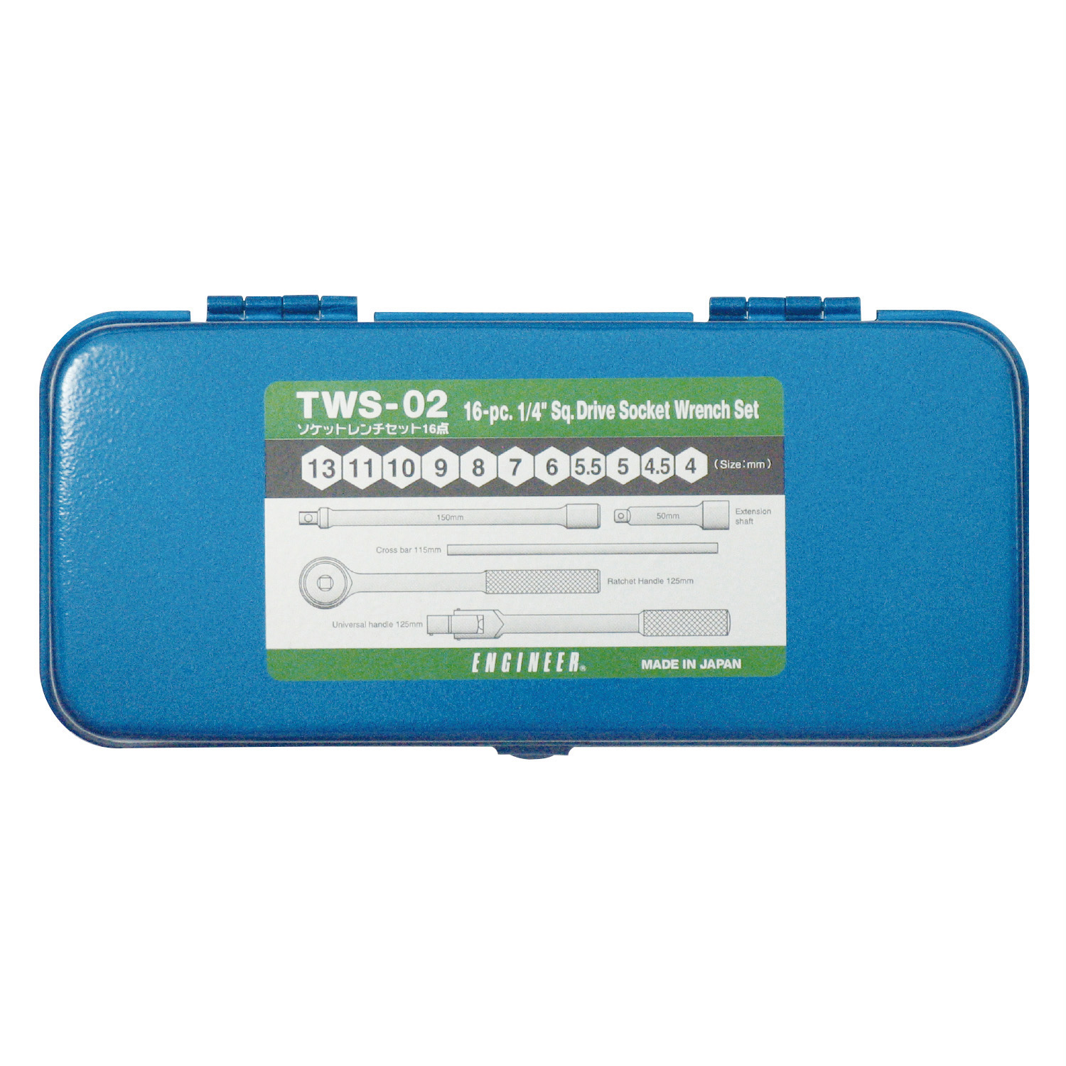 Socket Wrench Set TWS-02