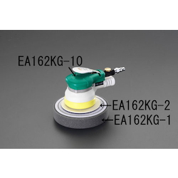 [For EA162KG-10] 108mm Replacement hook-and-loop type pad shoe EA162KG-2