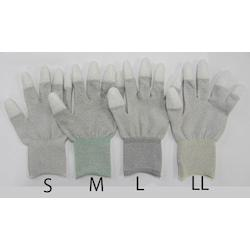 Anti-static Gloves (10 Pairs) EA354AB-53A