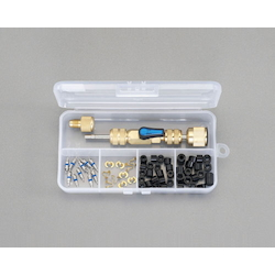 Kit for Valve Replacement EA400-30
