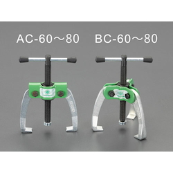 [Biting Strengthen Type] Puller EA500AC-60