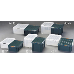 Storage Case with Buckle(3 pcs) EA506AB-40B