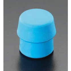 [Soft] Plastic Replaceable Head EA575HH-1