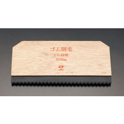 [Comb Teeth Type] Rubber Putty Knife EA579DA-11