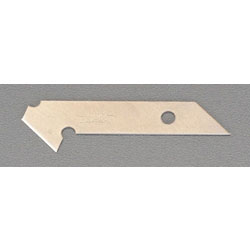 Replacement Cutter Blade EA589CZ-10K