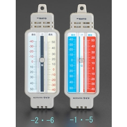 Highest and Lowest Reading Memory Thermometer EA728AD-5