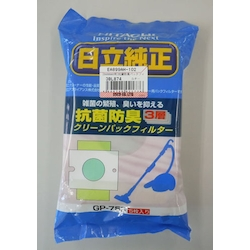 Paper Bag for Vacuum Cleaner [for HITACHI Products] EA899AH-102