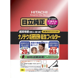Paper Bag for Vacuum Cleaner [for HITACHI Products] EA899AH-105