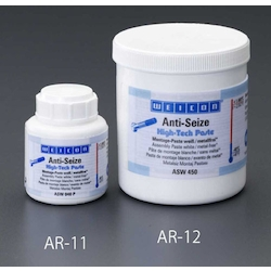 Heat Resistant Grease (Burn-in Prevention) EA920AR-11