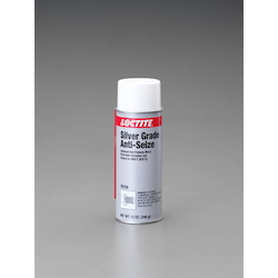 Anti-seize Lubrication Spray EA920AW-2