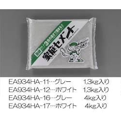 Quick hardening Cement EA934HA-12