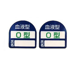 Sticker for Helmet (Blood Type O) EA983AN-104