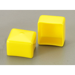 Square Protection Cap 2 Pcs (Yellow) EA983FN-125Y