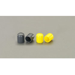 Round Shape Protection Cap 2 Pcs (Yellow) EA983FN-208Y