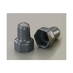 Nut Type Protection Cap 2 Pcs (Gray) EA983FN-708G