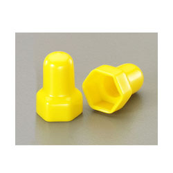 Nut Type Protection Cap 2 Pcs (Yellow) EA983FN-712Y