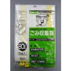 Trash Bag with Cord EA995AN-1