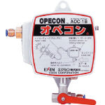 Opecon® (Simple Air Pressure Controller)