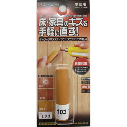 Easy Repair Stick (shellac polish remover)