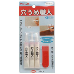 Hole Filler for Cloth, 3-Piece Set 9 g