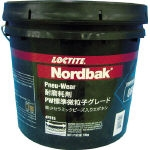 Loctite High-Performance Antiwear Agent Node Back (for Joints / Fine Particles)