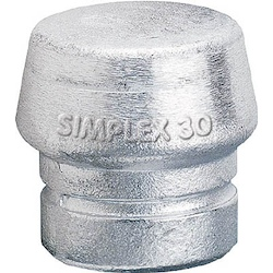 Simplex Hammer Replacement Head Soft Metal (Silver)