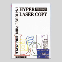 Hyper Laser Copy Paper A4 White Basis Weight: 160 g/m² Duodecimo Conversion: 137.6 kg 50 Sheets