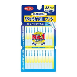 Soft Interdental Brush, Thick Type M-L