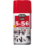 Rust-Proof Lubricant 5-56 (Fragrance Free)