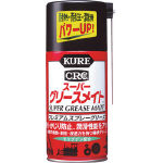 Lubricating Spray Super Grease Mate
