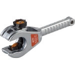 Ratchet Pipe Cutter (for Steel and Stainless Steel)